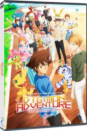 Digimon Adventure: Last Evolution Kizuna DVD