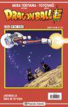 Dragon Ball Super (Serie Super) #263