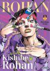 Así habló Kishibe Rohan #1