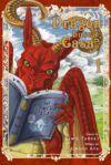Dragón busca casa #1