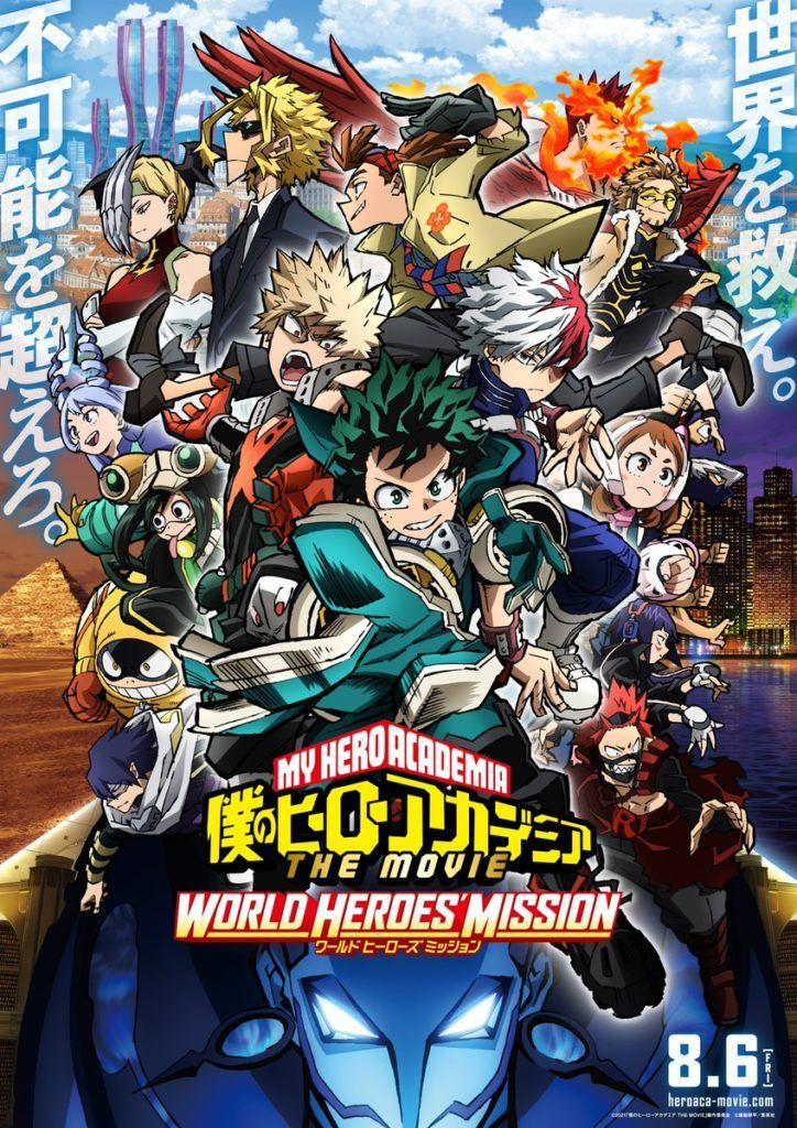 My Hero Academy: Misión World Heroes