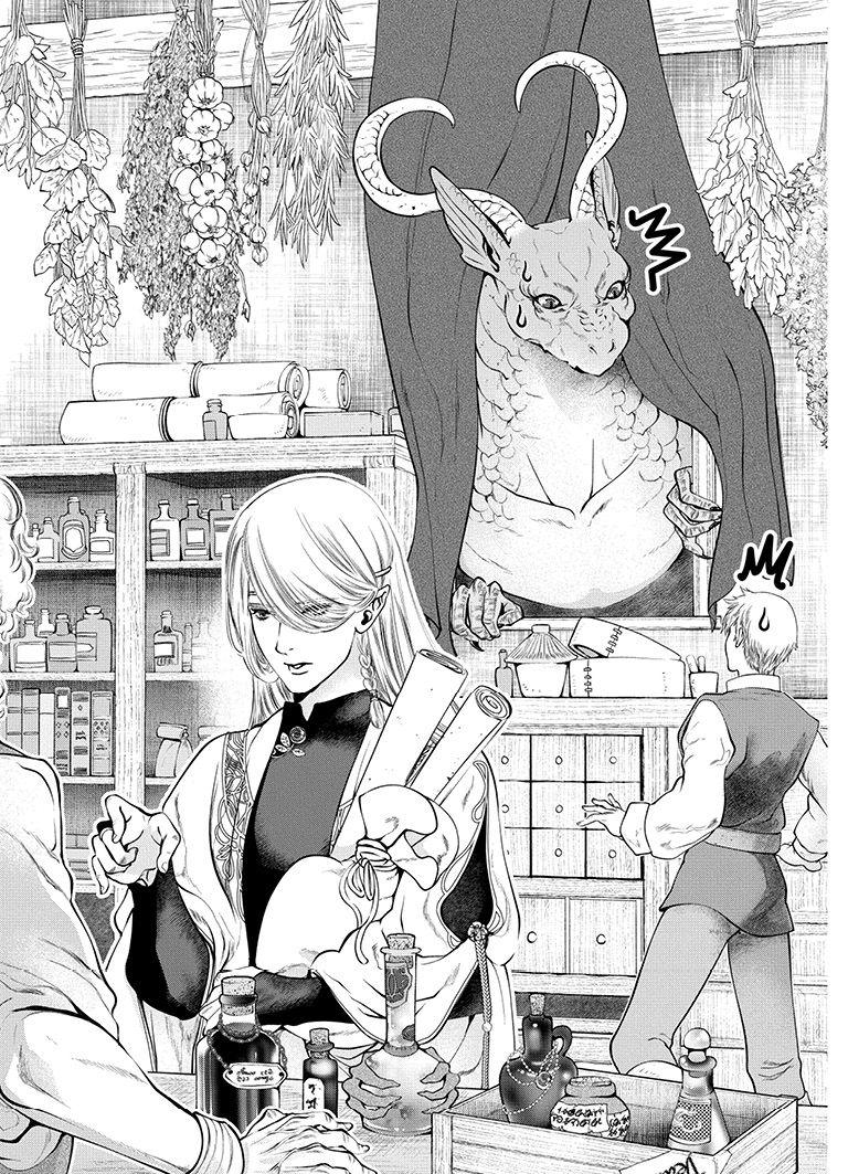 Dragon Busca Casa