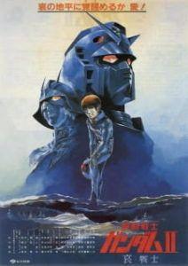 Mobile Suit Gundam II Soldiers of Sorrow