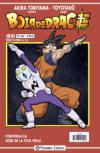 Bola de Drac Super (Série Super) #267