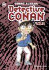 Detective Conan vol.2 #99