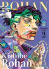 Así habló Kishibe Rohan #2
