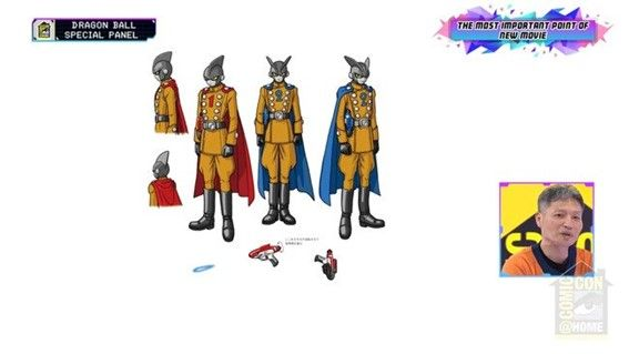 Diseño del nuevo personaje de Dragon Ball