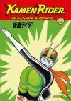 Kamen Rider #2